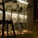新荘新都心・行政院新荘合同庁舎ビル(台湾)