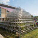 台北市立大学 天母キャンパス(台湾)